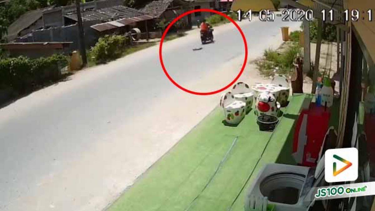 ชาวบ้านขี่จยย. ทำปืนร่วงถนน เกิดลั่นกระสุนถูกเด็กชายวัย 4 ปี ได้รับบาดเจ็บ (14/05/2020)