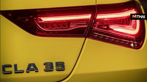 Mercedes-AMG CLA 35 ปล่อยทีเซอร์แรก เปิดตัวปลายปีนี้ที่อเมริกา