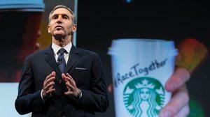 ต่างประเทศ : Starbucks จะลองดีกับทรัมป์หรือไร