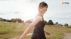 เปลี่ยนมุมมองจาก ลดน้ำหนัก เป็น ปรับพฤติกรรมการกิน และออกกำลังกาย