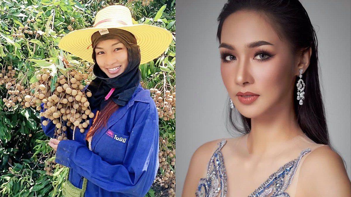 สายป่าน ศรสวรรค์ สาวชาวสวน ยังสมาร์ทฟาร์มเมอร์ ผู้ขอท้าชิงมง มิสยูนิเวิร์สไทยแลนด์ 2021