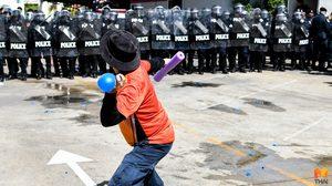 ตำรวจซ้อมแผนควบคุมฝูงชน ยันไม่เกี่ยวเตรียมยกเลิกเคอร์ฟิว 15 วัน