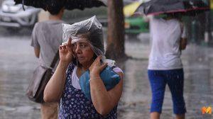 """กรมอุตุฯระบุ ผลกระทบจาก""""พายุดีเปรสชันบริเวณทะเลจีนใต้ตอนบน"""""""