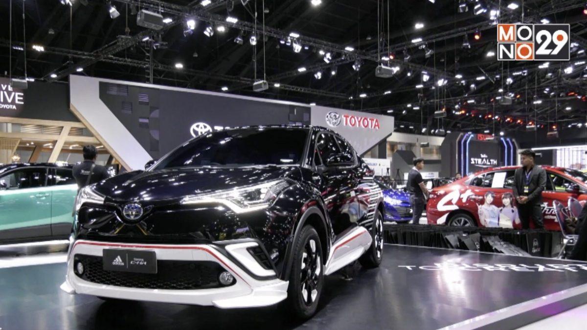 """Toyota เชิญสัมผัสประสบการณ์ """"LIVE ALIVE...ออกไปใช้ชีวิต"""" ในงานมหกรรมยานยนต์ครั้งที่ 35"""