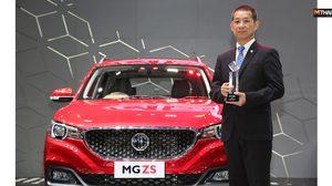 MG ZS สมาร์ทคาร์รุ่นแรกคว้ารางวัล Big Best Car of the Year 2017-2018
