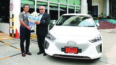 ดร.ปราจิน เอี่ยมลำเนา รับมอบ รถยนต์ไฟฟ้า Hyundai IONIQ เป็นรายแรก