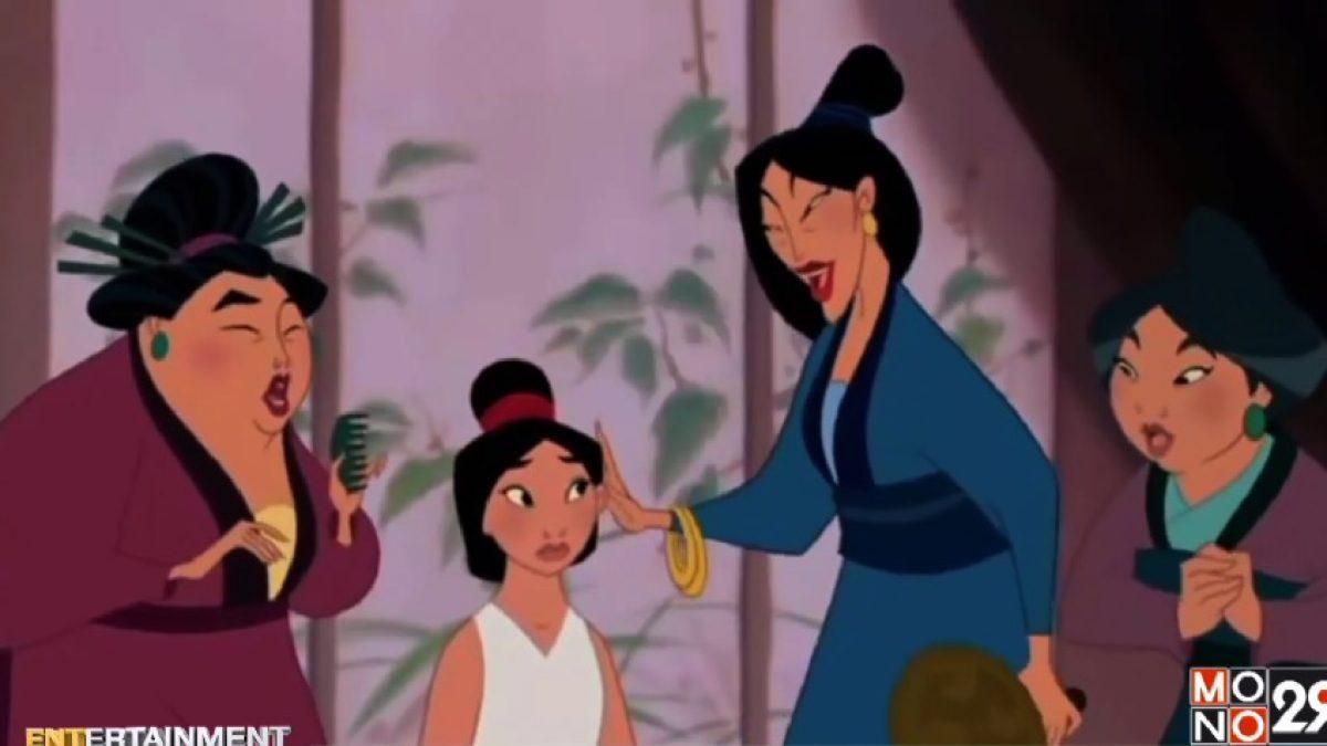 ผู้กำกับ Mulan ยัน หนังฉบับรีเมคเน้นศิลปะการต่อสู้ ไม่ร้องเพลงมิวสิคัล