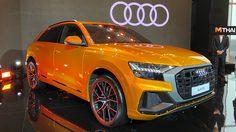 Audi Q8  สุดยอดยนตรกรรม SUV หรูหรา เฉียบคม และดุดัน สนนราคา 6.799ล้านบาท