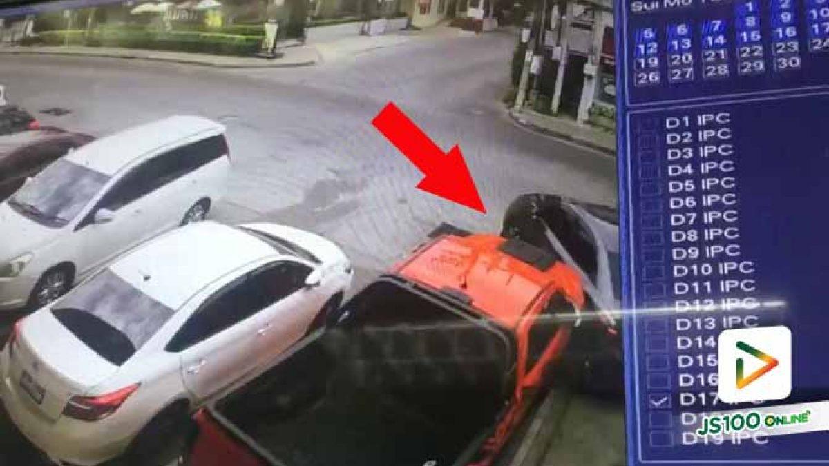 ถอยไปโดนรถเขาเสียหาย ไม่ลงมาดูหน่อยล่ะ