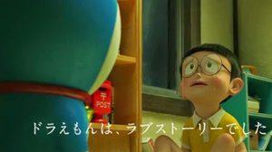 Stand By Me Doraemon ทำลายสถิติรายได้สูงที่สุดเท่าที่เคยมีมา!!!