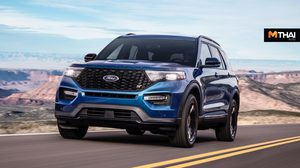 2020 Ford Explorer ST เเละรุ่นไฮบริด เปิดตัวที่สหรัฐอเมริกา