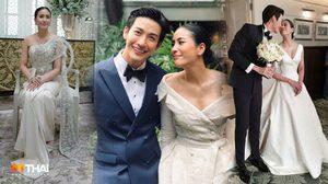 ชอบความเป็นไทย! ชุดแต่งงาน จุ๋ย วรัทยา คงคอนเซ็ปต์ชุดสไตล์ไทย สวยเรียบง่ายแต่ลงตัว
