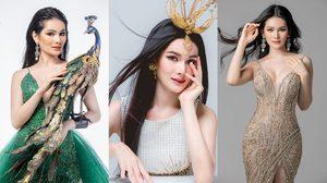 โบนัส ณัฐณิชา ติดTop10 MissChineseWorld 2021 พ่วงรางวัล Miss Dreven Capital Congeniality