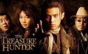 The Treasure Hunter โคตรคน ค้นโคตรสมบัติ