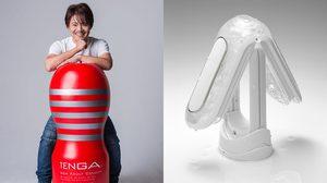 เปิดตัว Flip Zero รุ่นใหม่ เซ็กส์ทอยระบบไฟฟ้าตัวแรกของทาง Tenga