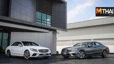 Mercedes-Benz เปิดตัวรถยนต์ Mercedes-Benz C 300 e รุ่นประกอบในประเทศ