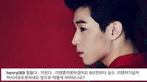 ดราม่า! เฮนรี่ Super Junior-M โพส '9 ปีใต้ชายคา SM. คือความผิดพลาด!!'