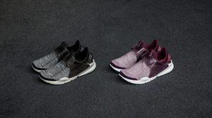 Nike Sock Dart เตรียมวางจำหน่ายครั้งแรกในประเทศไทย 24 ธันวาคมนี้ ที่ราคา 5,200 บาท