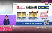 Colligi-Collagen ซื้อ 2 แถม 2 แถม White Collagen 1 Set