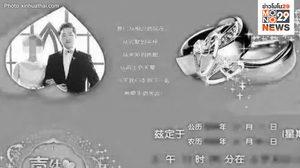 อีกแล้วแพทย์จีนเสียชีวิตเพิ่ม หลังช่วยรักษาผู้ป่วยจนติดเชื้อโควิด -19