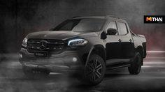 Mercedes-Benz Edition 1 X 350d 4MATIC โมเดลพิเศษกับชุดแต่งที่มันส์กว่าเดิม