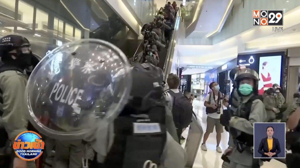 ตำรวจปะทะผู้ประท้วงฮ่องกงในศูนย์การค้า