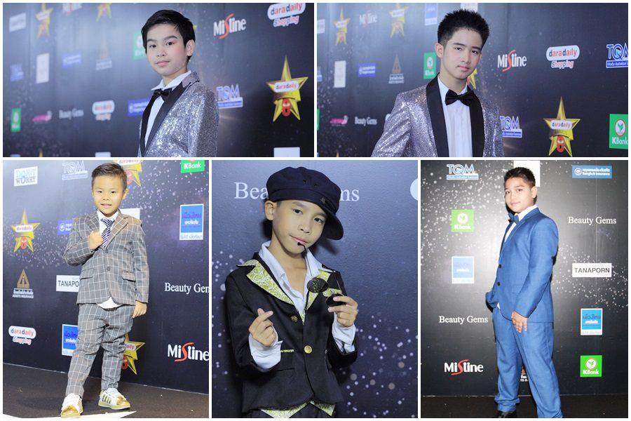 """รวมภาพทัพดาราเด็ก นำโดย น้องอินเตอร์ ในงาน """"Daradaily Awards ครั้งที่ 8"""""""