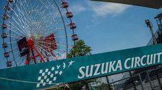 """พาไปรู้จักเมือง ซูซูกะ โมเดลต้นแบบการสร้างเมืองท่องเที่ยวด้วยมอเตอร์สปอร์ต"""""""