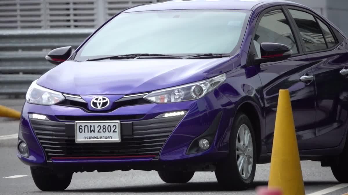 ทดสอบขับ Toyota Yaris ATIV สมาร์ทซีดานโฉมใหม่ สปอร์ตบาดใจ กินขาดเรื่อง ประหยัดน้ำมัน
