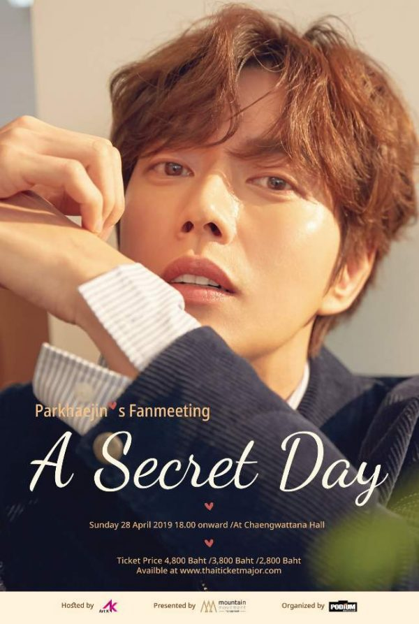 Park Hae Jin's Thailand Fanmeeting ' A Secret Day '