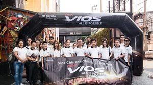 """Vios Chic and Chill Exclusive Trip เชิญสื่อมวลชนร่วมสัมผัสสมรรถนะ """"New VIOS… All IS POSSIBLE"""" เส้นทางกรุงเทพ-กาญจนบุรี"""
