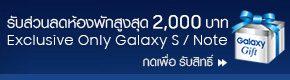 galaxy-gif-290x80-02