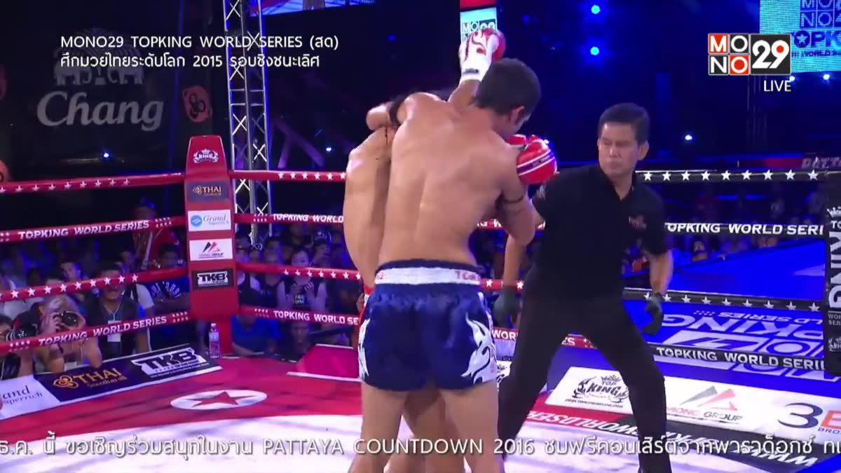 TK 8 คู่ที่ 5 Super Fight : เดชฤทธิ์ ภพธีรธรรม VS อับดุลโฮสซีน อับบาซี่ ซีบัก