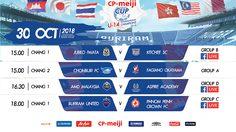 CP-Meiji Cup U-14 International Champions 2018