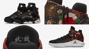 ต้อนรับตรุษจีน Nike จัดรุ่นพิเศษ Jordan XXXII และ Jordan 6 มาพร้อมลวดลายพุแตกรับความเฮง!!