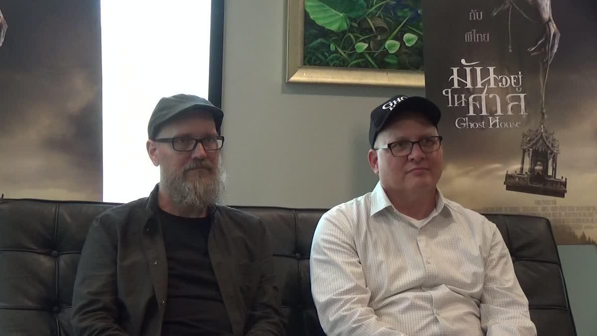 สัมภาษณ์ผู้กำกับและโปรดิวเซอร์จากภาพยนตร์ Ghost House