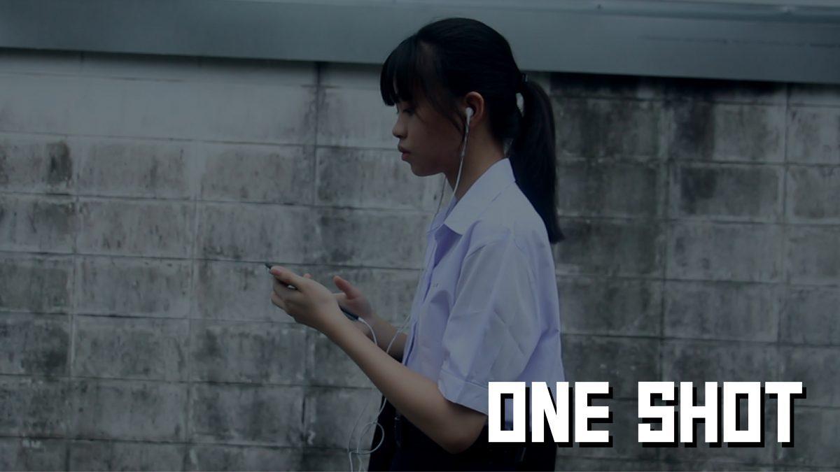 ' One shot ' ผลงานหนังสั้นจากทีม ที่ได้รับรางวัลชนะเลิศ