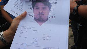 ตำรวจรวบผู้ต้องหา คดีฉ้อโกงทั่วประเทศ มีหมาย 18 คดี