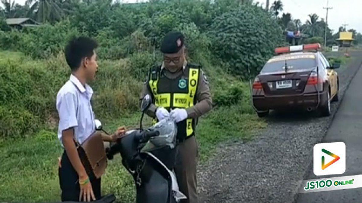 คลิปคุณตำรวจน่ารักเจอนักเรียนขับจยย.ไม่สวมหมวกกันน็อคเลยลงมาเตือนแล้วนำหมวกมาให้ใส่ (13-07-61)