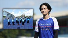 เก้า จิรายุ ร่วมปล่อยคาราวานแจกฟุตบอลให้เด็กไทยในโครงการ ล้านลูก ล้านพลัง สร้างฝันเด็กไทย