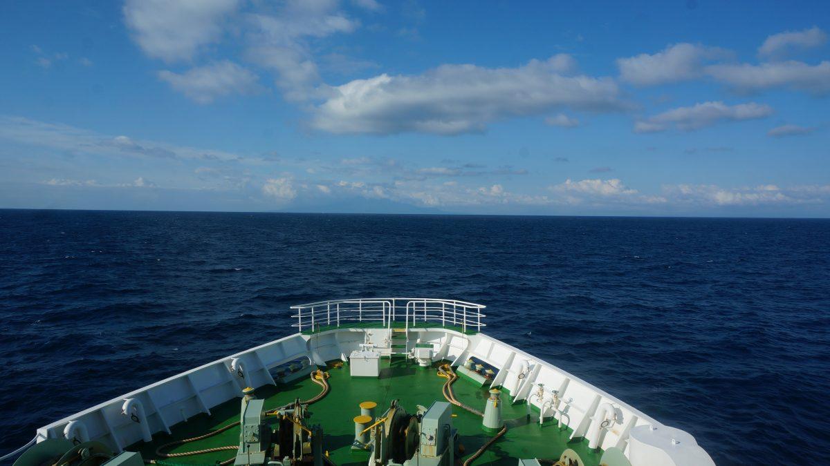 เรือเฟอรี่ Heart Land Ferry