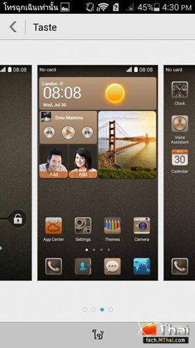 Review Huawei G620S scn 007