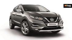Nissan Qashqai N-Motion 2019 ใหม่ พร้อมขายที่ตลาดอังกฤษ