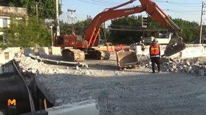 ทุบทิ้ง! สะพาน 'เซนติเมตร' สร้างใหม่กว้าง 16 เมตร หวังลดอุบัติเหตุกลับรถ