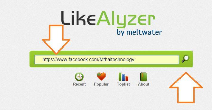 likeanalyze22
