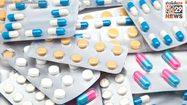 ยาเหลือใช้อย่าทิ้ง! วอนนำมาบริจาคให้หวังส่งต่อให้ผู้ป่วยห่างไกล