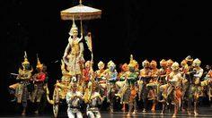 ฉลองโขนไทย ได้ขึ้นเป็นมรดกทางวัฒนธรรมที่จับต้องไม่ได้