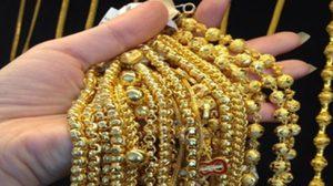 ราคาทองคำเปิดตลาด ปรับลดลง 50 บาท