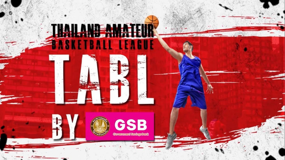 Thailand Amateur Basketball League By GSB
