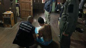 """ป.ป.ส. สรุปผล """"ยุทธการ 1386 ทั่วไทย ประชาชนปลอดภัยจากยาเสพติด"""""""